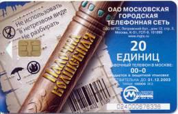RUSSIA - 2002 - SNOWMAN - 20 UNITS - Russia