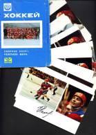 "Hockey ""USSR World Champion 1971"" Card Set Of 25 Cards - Cartes Postales"