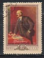 RUSSIA / RUSSIE - 1956 - 80ans De La Naissance De Lenin - 1v O - 1923-1991 URSS