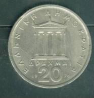 Grèce Greece 20 Drachmai 1976 - Laura8409 - Grèce