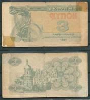 UKRAINE 1991 3 KARBOVANTSI P82 -G - Ukraine