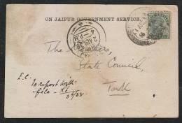 Jaipur  1938 KG V 9 Pies Stamp  ON  JAIPUR GOVERNMEMT SERVICE Post Card  # 42983  India Inde - Jaipur