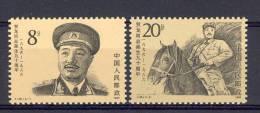 CHINE  1986 YT 2770/71* * HE LONG - Célébrités