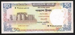 BANGLADESH  P36  50  TAKA  1999    UNC  NO P.h. !!! - Bangladesh