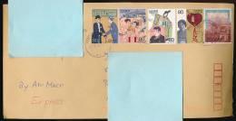 Enveloppe, Direction Japon - France (2012), 5 Timbres, Tokyo, Sumo... - 1989-... Emperor Akihito (Heisei Era)