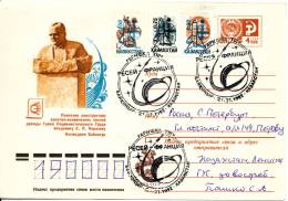 KAZAKHSTAN - 1992 - SOYUZ TM-15 FRANCE-RUSSIA BAIKONOR - ENVELOPE WITH 3 SPECIAL CANCELLATIONS - Asia
