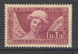 "France, 1930, Yvert N° 256 , Caisse D'Amortissement  "" Sourire De Reims "", Neuf *, TB, Cote 100 Euros  ! - Sinking Fund"