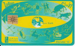 EGYPT - Zodiac, Menatel Telecard, Chip SO3, Used - Zodiaco
