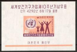 1959 Corea Del Sud Sanità Health Santé Block MNH** -Fo251 - WHO