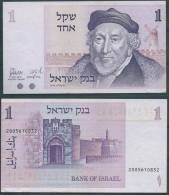 ISRAEL 1980 1 SHEQEL P43 UNC -G - Israel