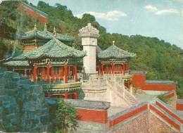 Cpsm CHINE  Avec Beau Timbres Carte Un Peu Usé  Asie > Chine - China