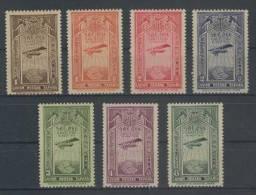 Ethiopia (1931) Yv. A11/17   /  Airmail Post - Airplane - Avion - Avio - Etiopia