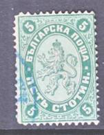 Bulgaria  13   (o) - 1879-08 Principalty