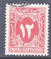 Egypt J 38  (o)  1927-56 Issue - Egypt
