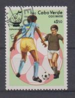 Cabo Verde Mi 459 World Cup Football - Game Scene - 1982 - Kaapverdische Eilanden