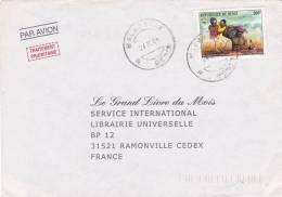 MARCOPHILIE, BENIN,  Cachet 2000 MALANVILLE, 40è CONSEIL ENTENTE SOLIDARITE/3914 - Benin – Dahomey (1960-...)