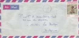 Lettre De Dubai Vers La Belgique Du 12 Sep 1990 Avec Timbre Red Crescent Society - Dubai
