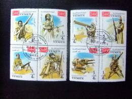 YEMEN 1967 HOMENAJE A LOS COMBATES DE LIBERTAD CONTRA EGIPTO   Yvert &Tellier  Nº 238 Usados  1º DIA DE CIRCULACON - Yemen