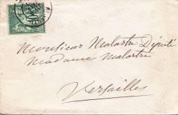 Sage N°65 Type I, (carte De Voeux Auteuil) Pour Versailles 4 Janvier 1877 - 1849-1876: Classic Period