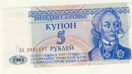 BILLET # MOLDAVIE # TRANSNISTRIE # 5 ROUBLES   #  1994 #  A B CYBOPOB - Moldova
