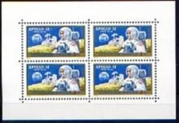 "HUNGARY 1970. 2576. COSMOS ""Apollo 12"" - Space"
