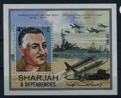 B 13 -  Sharjah ** Bloc Michel 83 - Hommage Au Pt Nasser - Sharjah