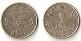 Saudi Arabia  5 Halala  1979 - Saudi Arabia