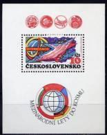 """CZECHOSLOVAKIA 1980. BL 40. """"Intercosmos"""" Program - Space"""