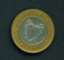 BAHRAIN - 1992 100f Circ - Bahrain