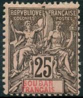 Soudan (1894) N 10 * (charniere)