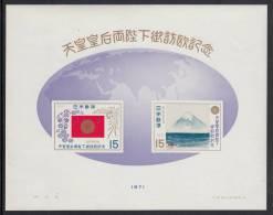 Japan MNH Scott #1094a Imperf Souvenir Sheet Of 2 15y Emperor´s Flag, Mums, Phoenix, Mountain European Visit By Hirohito - Géologie