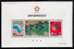Japan MNH Scott #1025a Souvenir Sheet Of 3 Fireworks, Cherry Blossoms, Irises - EXPO 70 - 1970 – Osaka (Japon)