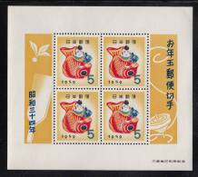 Japan MNH Scott #662 Souvenir Sheet Of 4 Toy Of Takamatsu - New Year´s - Lottery Stamps