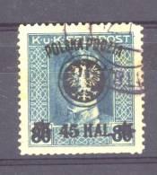 Pologne  -  1919  :  Yv  104  (o)  Dentelé 12 - Usati