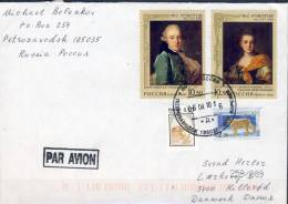 #F442. Russia 2010. Cover. Painting. Peinture. Gemälde. Michel 1626-27. Used - 1992-.... Fédération