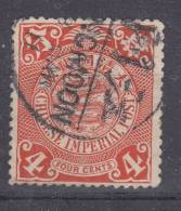 CHINA  1897  4c DRAGON USED - Gebraucht