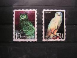 == China 2 Eulen Lot - 1949 - ... People's Republic
