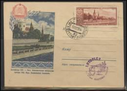 RUSSIA USSR Private Cancellation LATVIA RIGA Klub 001 - 1923-1991 USSR