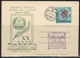 RUSSIA USSR Private Cancellation LATVIA RIGA Klub 002 - 1923-1991 USSR