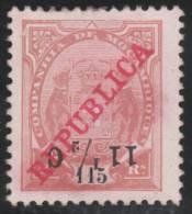 Mozambique - 1916 - Republica - Mozambique