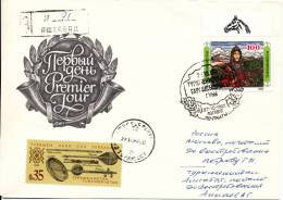 TURKMENISTAN - 1992 - Mi 5 + 10 - CULTURE OF TURKMENISTAN - COVER WITH SPECIAL CANCELLATION - Turkmenistan