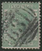 SIERRA LEONA 1891/95 - Yvert #9 -VFU - Sierra Leona (1961-...)
