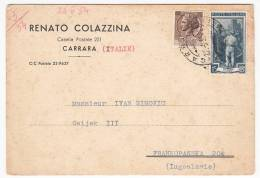 ITALY - Carrara, Postal Card, Year 1954, Renato Colazzina - Carrara