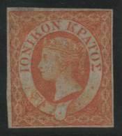 GRECIA 1859 (IONIENNES) - Yvert #1 - MLH * - Ioannina