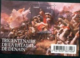 France Feuille** Y&T N° 4660 - Feuilles Complètes