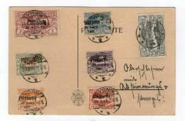!!! CARTE COMMEMO PLEBISCITE DE HAUTE SILESIE 1921 - Germany
