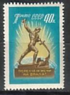 RUSSIA \ RISSIE - 1960 - Pour Le Desarmement General - 1v** - 1923-1991 USSR