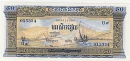 BILLET # CAMBODGE # 50 RIELS # CINQUANTE RIELS # 1972 # PECHEURS AU RECTO # ANKOR VAT AU VERSO - Cambodia