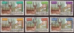 GUINEE Republique  GAZELLE (mammifères) Obliteré Serie Complete 6 Valeurs (Yvert 54/59) - Timbres