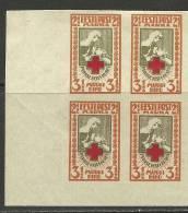 Estland Estonia Estonie 1921 Roter Kreuz  Red Cross Michel 29 B In 4-block **/* - Estonia